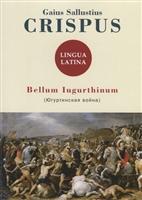 Bellum Iugurthinum