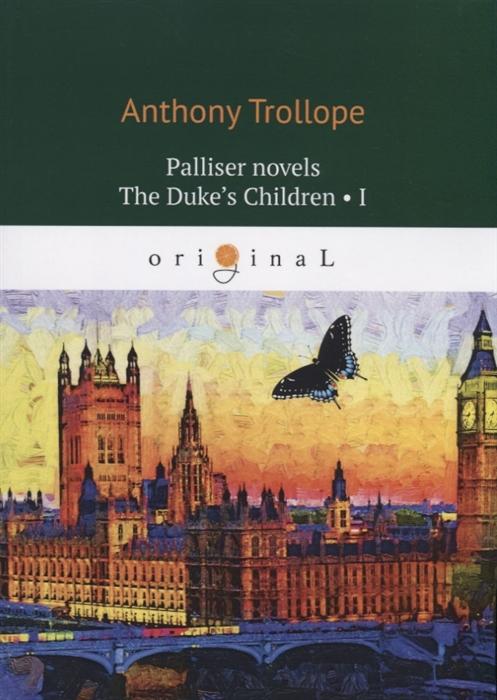 Trollope A. Palliser novels The Duke s Children 1 недорого