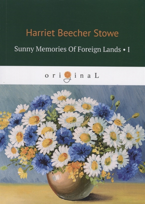 Stowe H. Sunny Memories Of Foreign Lands I