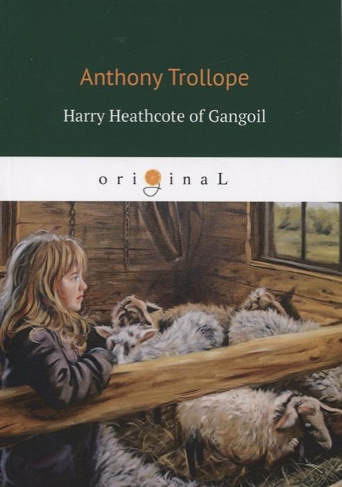 Trollope A. Harry Heathcote of Gangoil цены онлайн