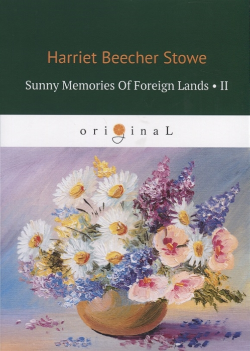 Stowe H. Sunny Memories Of Foreign Lands II