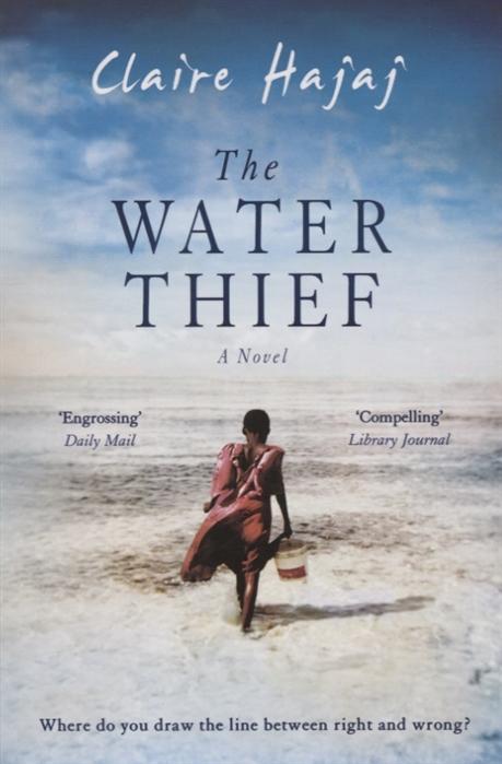 Hajaj C. The Water Thief meg gardiner the nightmare thief