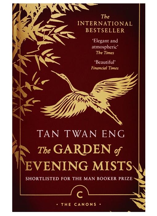 Tan Twan Eng The Garden of Evening Mists