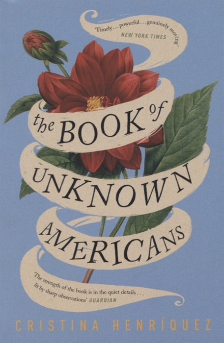 Cristina Henriquez The Book of Unknown Americans