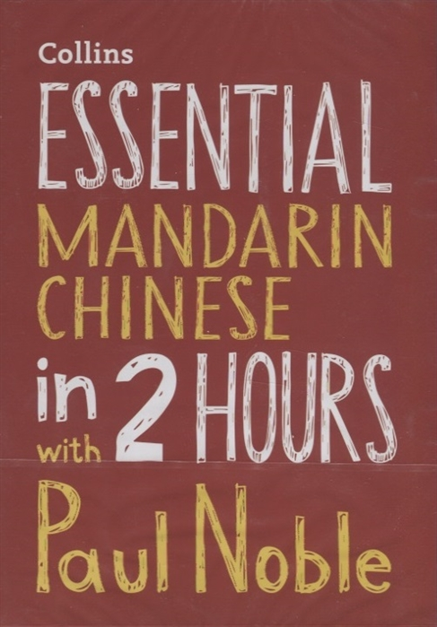 Noble P. Essential Mandarin Chinese in 2 hours with Paul Noble CD emotion recognition in continuous mandarin chinese speech