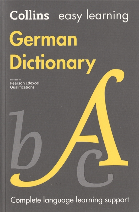Beattie S. (ред.) German Dictionary owen beattie frozen in time