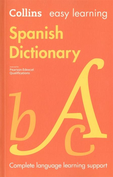 Alvarez T. (ред.) Spanish Dictionary oxford school spanish dictionary