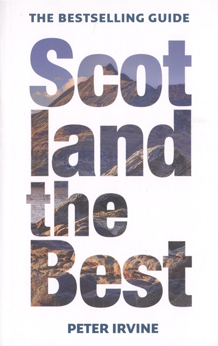 Irvine P. Scotland The Best