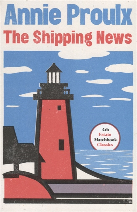Proulx A. The Shipping News