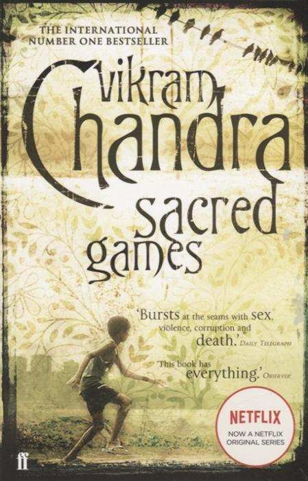 Chandra V. Sacred Games все цены