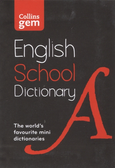 Brookes I., Grandison A., Hands P. (ред.) Еnglish School Dictionary hands penny walter liz woodfort kate ladybird dictionary elt