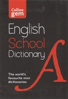 Еnglish School Dictionary