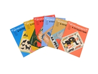 В путешествие. Книги 1920-х, 1930-х годов: Кто, На реке, Много зверей, Рыбаки, Поезд, Топ-топ-топ (комплект из 6 книг)