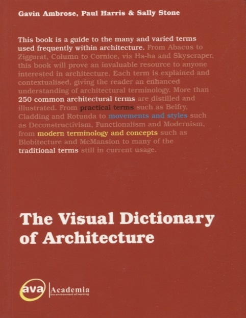 Ambrose G., Harris P., Stone S. The Visual Dictionary of Architecture ambrose g harris p the fundamentals of creative design