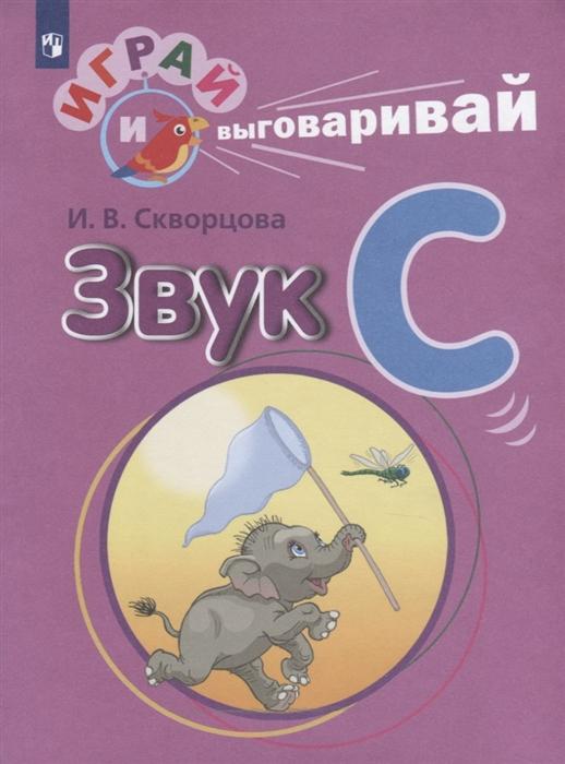 Скворцова И. Звук С выставка звук и 2018 08 12t11 00