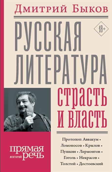 большие книги русская литература купить