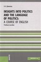 Insights into Politics and the Language of Politics: a Course of English. Учебное пособие