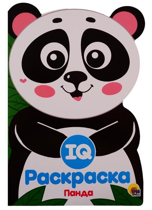 Фото - Брагинец А. (ред.) Панда брагинец н книжка гармошка милая панда