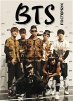 BTS. Постер-бук (9 штук)
