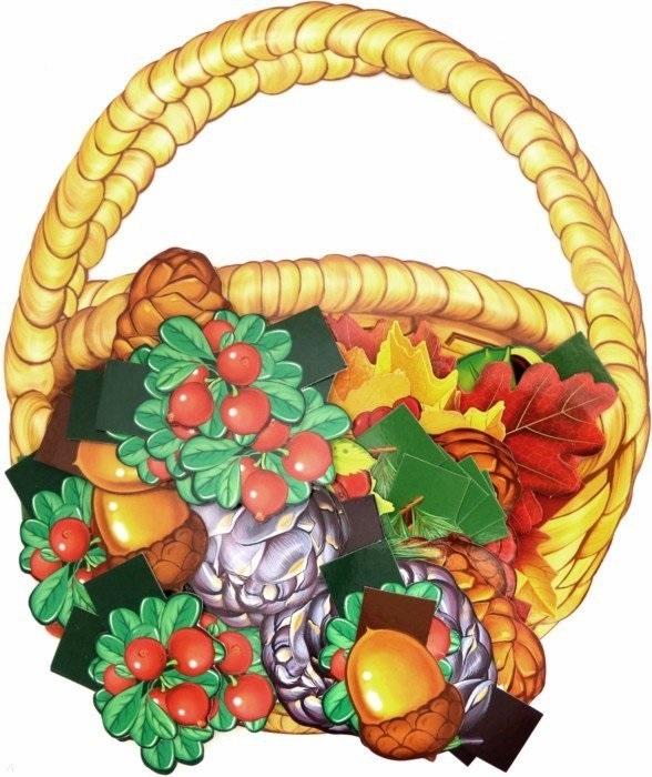 Цветкова Т. Корзинка с дарами осени Дидактический набор 64 картинки