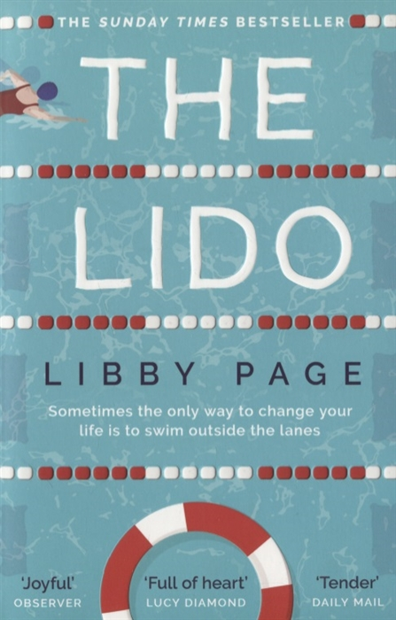 Libby Page The Lido наушники jbl t450bt blue page 2 page 9 page 7 page 10