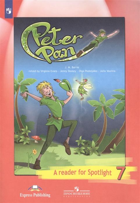 Питер Пэн По Д Барри Книга для чтения 7 класс Учебное пособие для общеобразовательных организаций
