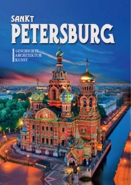 Popova N. Альбом Sankt Petersburg Geschichte Kunst на немецком языке