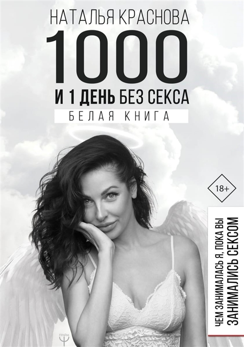 замечательная информация Супер-пупер! порно русских блондиночек КТО ишет тот ВСЕАГДА
