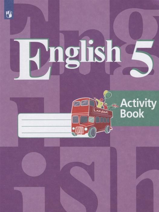 Английский язык Рабочая тетрадь 5 класс