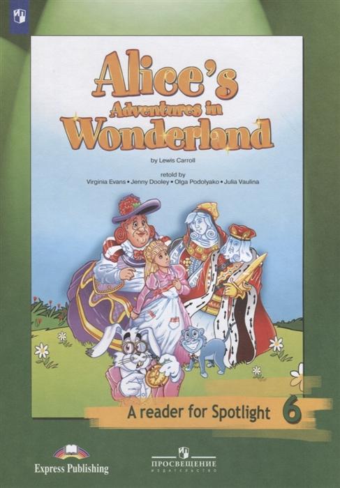 Alice s Adventures in Wonderland Книга для чтения 6 класс