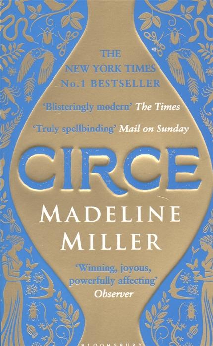 Miller M. Circe