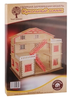 """Сборная деревянная модель """"Кукольный домик"""""""