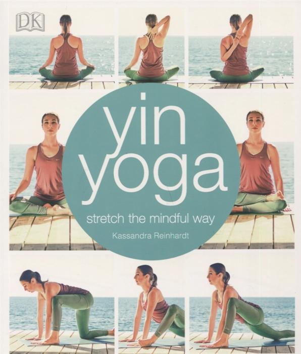 Reinhardt K. Yin Yoga Stretch the mindful way стоимость