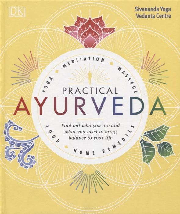 Mann T. (ред.) Practical Ayurveda Find Out Who You Are and What You Need to Bring Balance to Your Life mann t ред practical ayurveda find out who you are and what you need to bring balance to your life