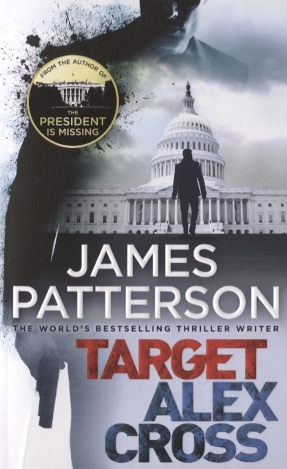 Patterson J. Target Alex Cross patterson j the family lawyer