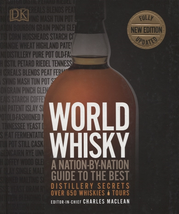 Broom D., Bruce-Gardyne T., Buxton I. И др. World Whisky A Nation-by-Nation Guide to the Best