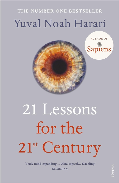 Harari Y.N. 21 Lessons for the 21st Century vaclav smil natural gas fuel for the 21st century