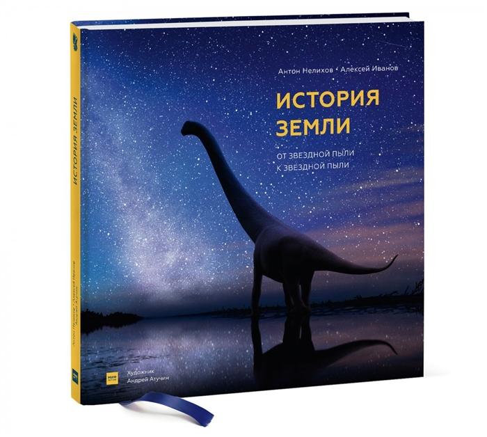 читать книгу елены звездной всего один поцелуй