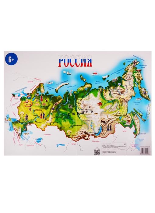 вашему россия картинки карта плакатов надо понимать, что