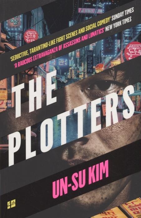 Un-su Kim The Plotters