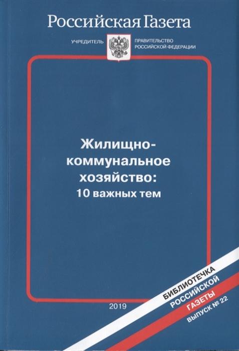 103 жк рф судебная практика