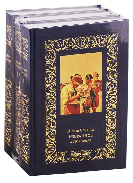 александр семенов нетрадиция цикл книг читать бесплатно