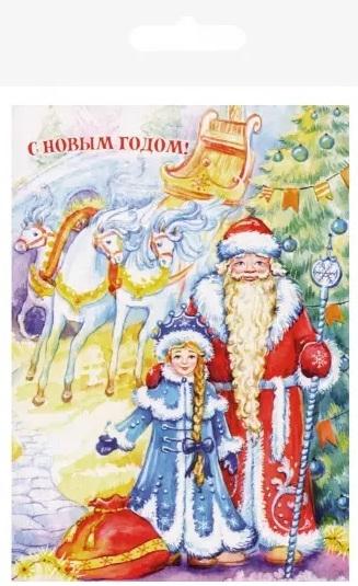 Гончарова Ю. (худ.) С Новым годом Комплект из 9 почтовых открыток цена и фото