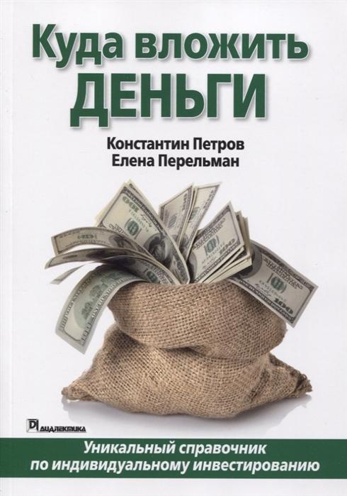 деньги кредит банки практикум жуковмкк поколение москва отзывы