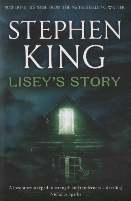 Stephen King Lisey s Story stephen king gerald s game