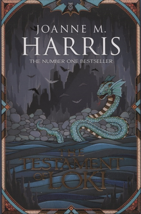 Harris J. The Testament of Loki judith e medeiros the third testament