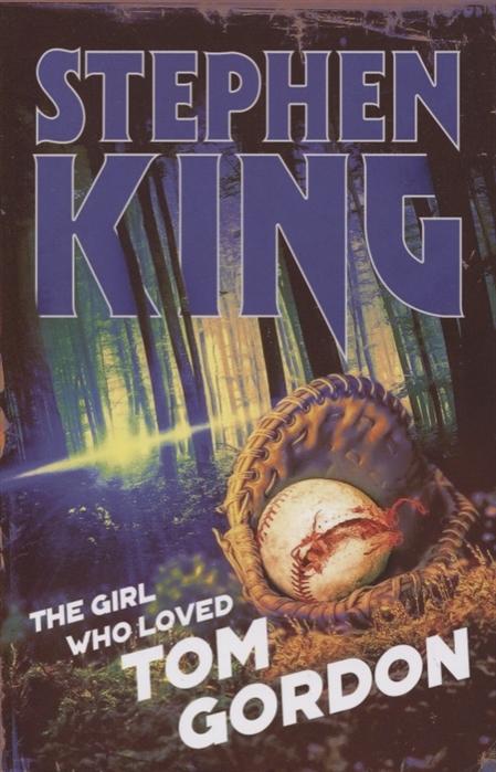 King St. The Girl Who Loved Tom Gordon