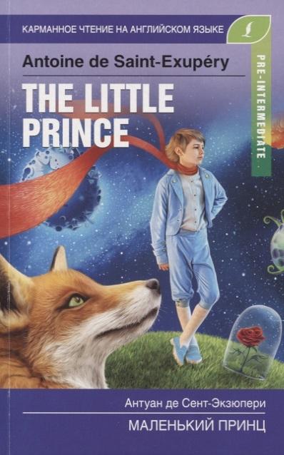 Фото - Сент-Экзюпери А. The little prince Маленький принц Pre-Intermediate little prince