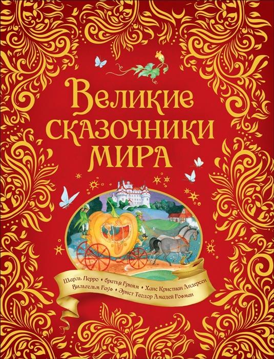 МБУ «Волоколамский библиотечный центр»: «Волшебная страна братьев ... | 700x535