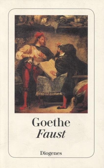 Goethe J. Faust цена 2017